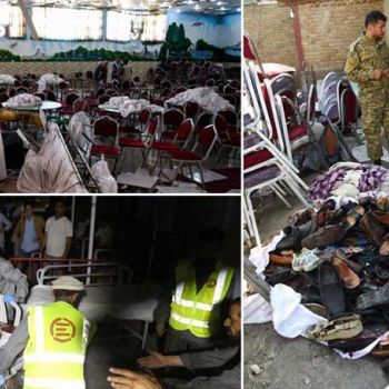 63 Killed And Over 100 Injured In A Suicide Bomb Attack At A Wedding Party In Kabul
