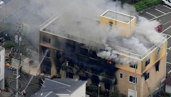 Kyoto Animation Fire; 33 Killed And Dozens Were Injured